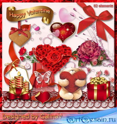 Праздничный скрап-набор - Счастливый Валентин