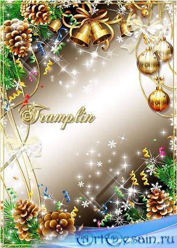 Рамка Рождественская – Рождество - Сил небесных торжество