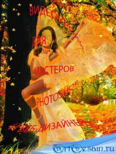 Высшая школа мастерства photoshop