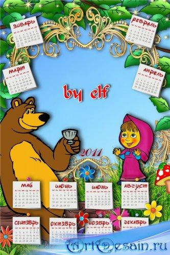 Детский календарь на 2011 год  - Маша и медведь