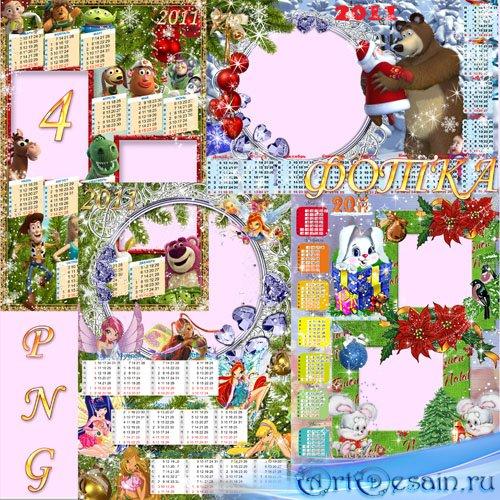 Набор детских новогодних календарей на 2011 год