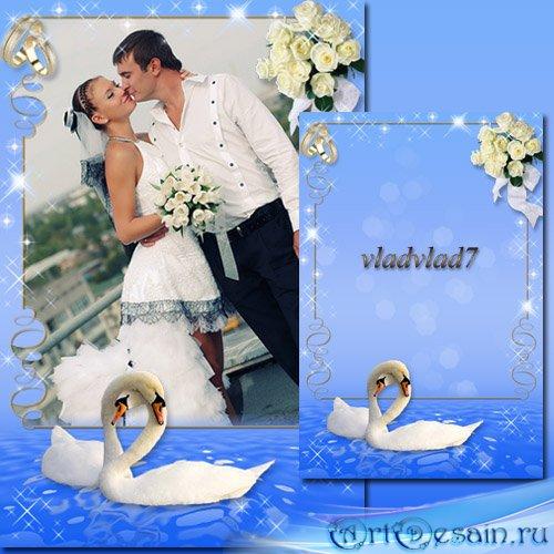Свадебная фоторамка с розами - Лебединая верность