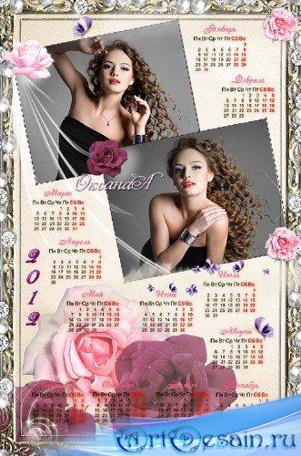 Календарь для двух фото на 2012 год  - В плену роз