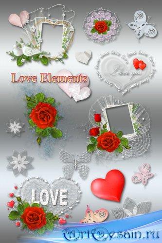 Клипарт ко Дню Св. Валентина - Розы, сердечки, бабочки, рамки