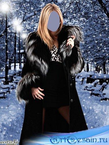 Женский шаблон - Девушка в шикарном меховом пальто