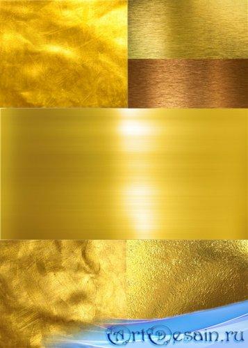 Клипарт - Золотые фоны