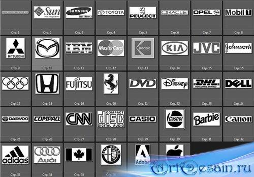 Эмблемы и логотипы автомобилей мира