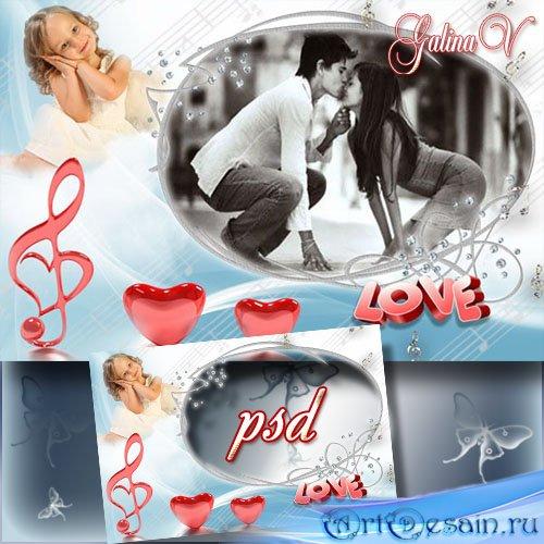 Романтическая фоторамка - Музыка сердец