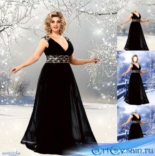 Женский шаблон - Девушка в чудесном вечернем платье