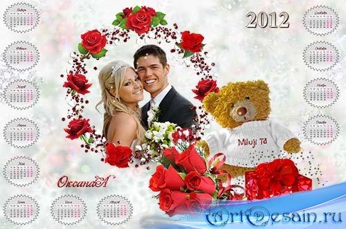 Романтический календарь на 2012 год – Медвежонок и букет алых роз для моей  ...