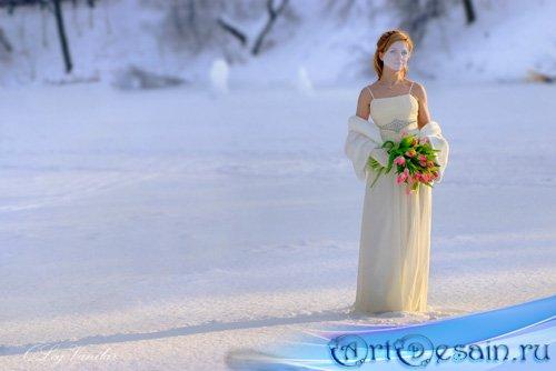 Женский шаблон - фотосессия зимой