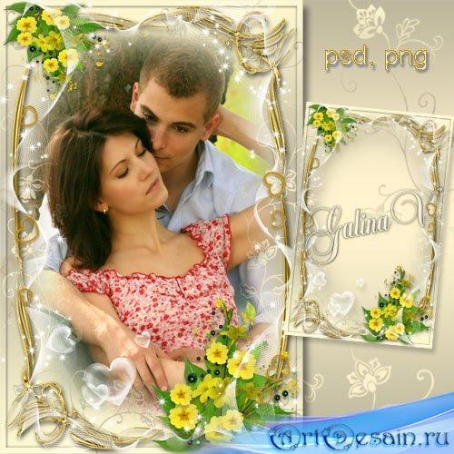 Романтическая рамка - Любовная история