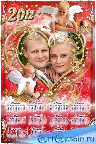 Календарь-рамка на 2012 год - Моя любовь