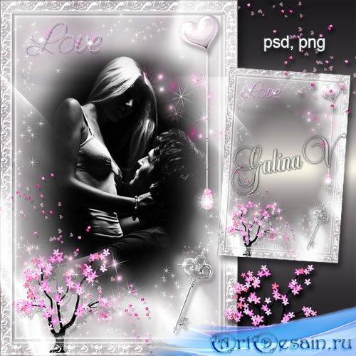 Романтическая фоторамка - Любовь и страсть