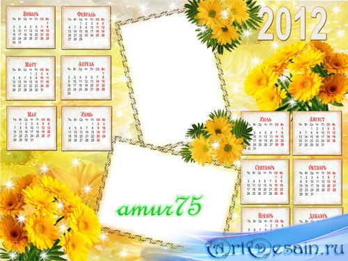 Calendar for 2012 - Yellow Flowers