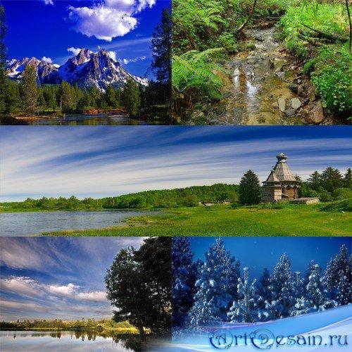 Обои красивые пейзажи №1