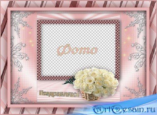 Женская рамка с корзинкой белых роз