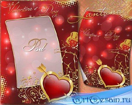 PSD исходник для фотошопа - Валентинов день 3