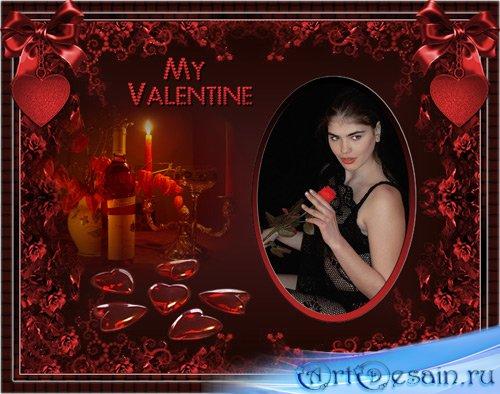 Рамка для оформление фото - С днём Святого Валентина