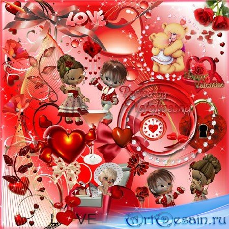Клипарт ко дню Св. Валентина –  Романтичный Валентин