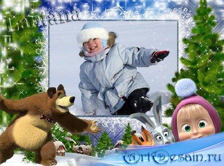 Детская рамочка - Маша и медведь в зимнем лесу