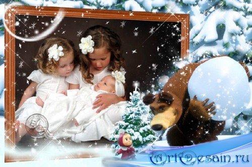Детская фоторамка - Маша и медведь зимой
