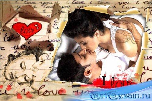 Фоторамка - Пишу о любви тебе