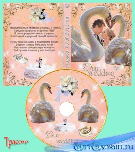 Обложка DVD и задувка на диск свадебные –  Лебеди