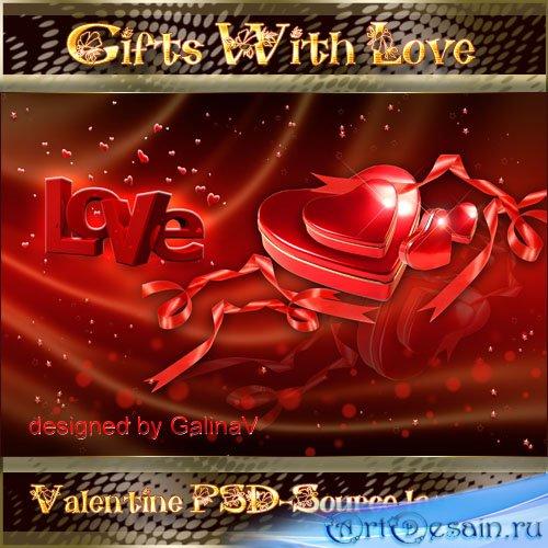 PSD-исходник ко Дню Св. Валентина - Подарки с любовью