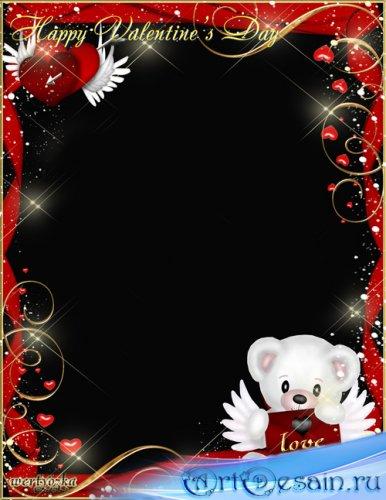 Романтическая рамка для фото - Белый мишка с романтическим посланием