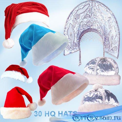 PSD Клипарт - новогодние шапки и головные уборы