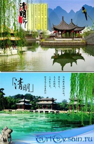 PSD Китайские беседки возле воды