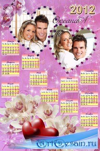 Календарь с фото на 2012 год – Цветок орхидея, любовь в небесах
