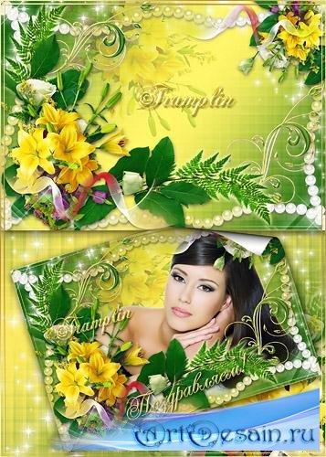 Красивая рамка для фото – Лилии как солнышки
