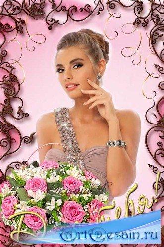 Рамка с корзиной розовых роз – Для тебя