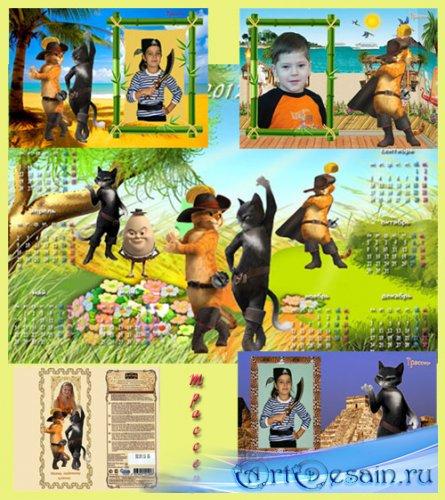Набор рамочек, календарь и обертка для шоколада  – Герои мультфильма Кот в  ...