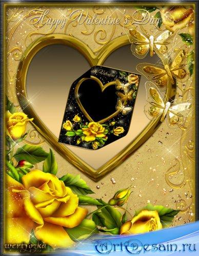 Стильная романтичная  рамка для фото - Золотистые розы