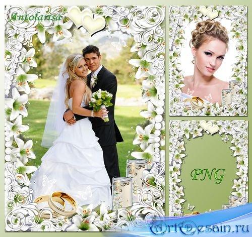 Свадебная фоторамка- Этот счастливый день!