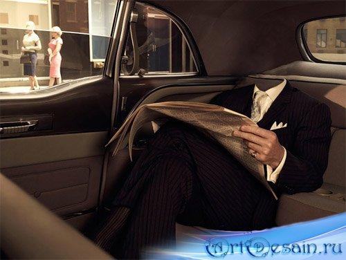 Шаблон мужской - читающий газету