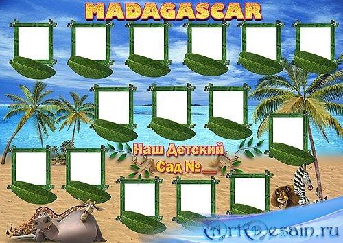 Детская виньетка - Мадагаскар
