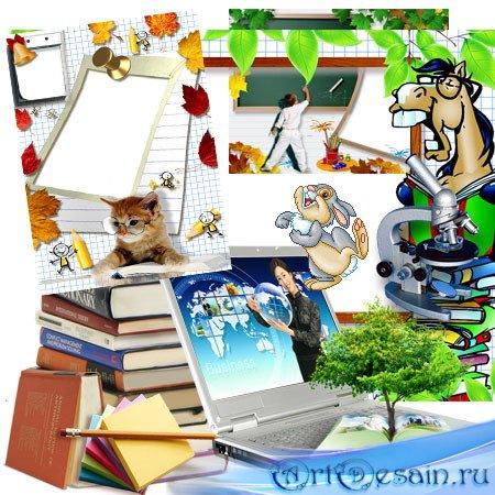 Школьные рамки для фотографий