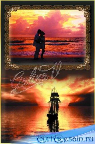 Рамка для фото - Романтическое путешествие
