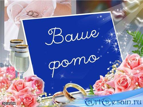Свадебная рамочка для фотошоп – Розовые розы