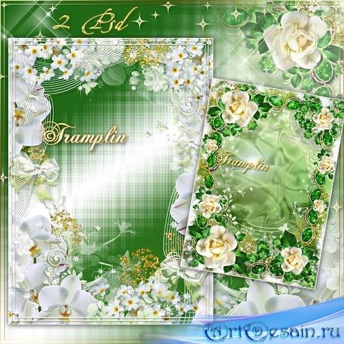 2 цветочные рамки – Нежность - это шёпот неба