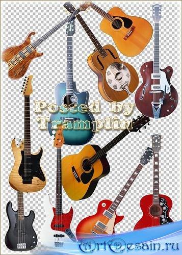 Клипарт – Гитары