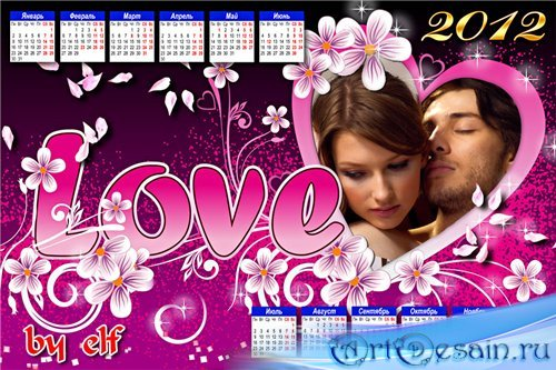 Романтический календарь-рамочка - Love