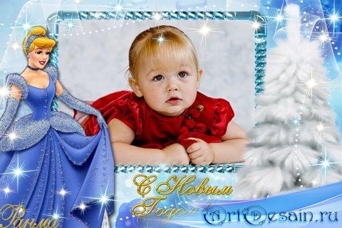 Рамка для фото-Новогодняя для детских фотографий