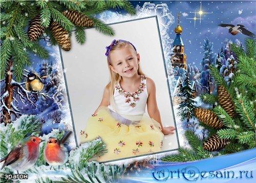 Рамочка для фотошопа – Рождественская звёздочка