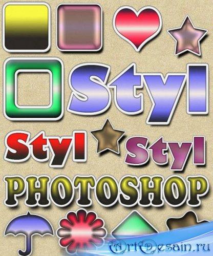 Стили - Разноцветный микс 7