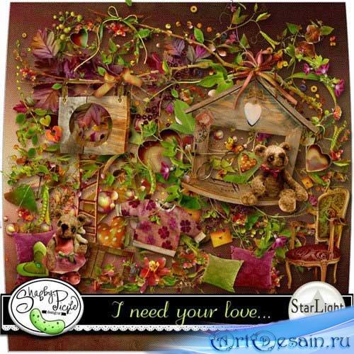 Осенний скрап-набор. Scrap - Need Your Love
